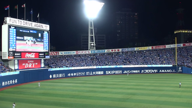 筒香嘉智100号ホームラン (10)