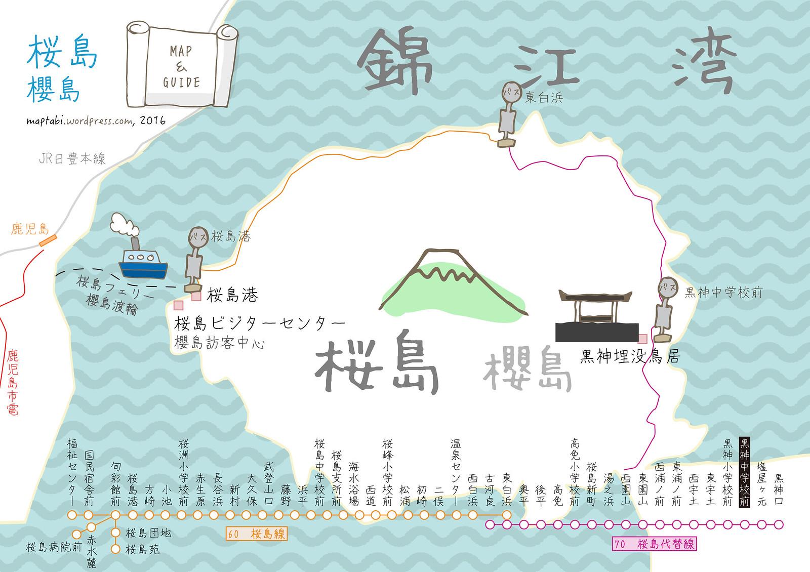 sakurajima3_map