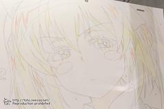 bakuon_ten-23