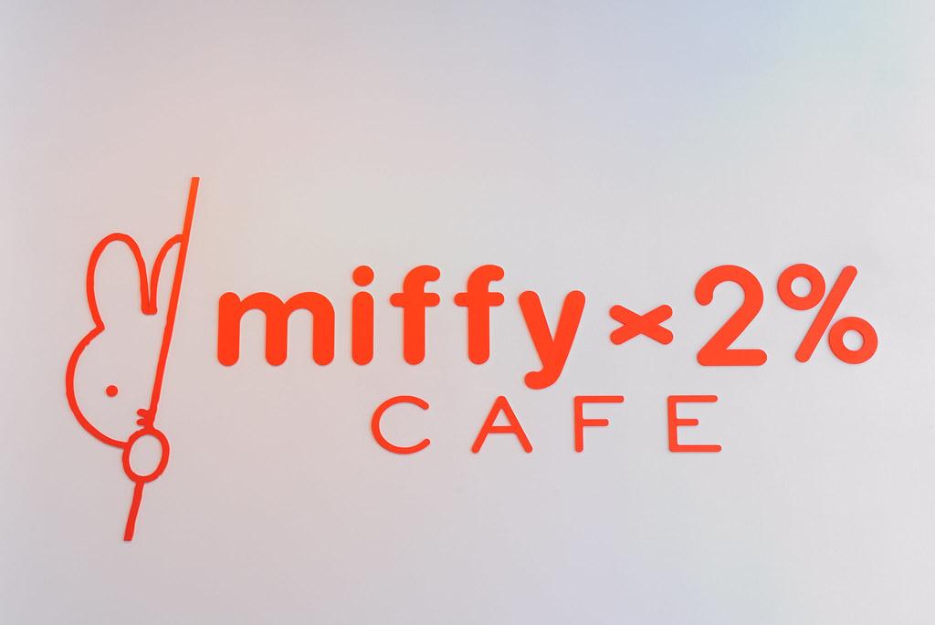 新北林口【miffy x 2% CAFE】@超卡哇伊米飛兔主題餐廳@機場捷運A8站下午茶好所在♥林口長庚醫院旁親子餐廳♥ GlobalMall環球購物中心桃園A8