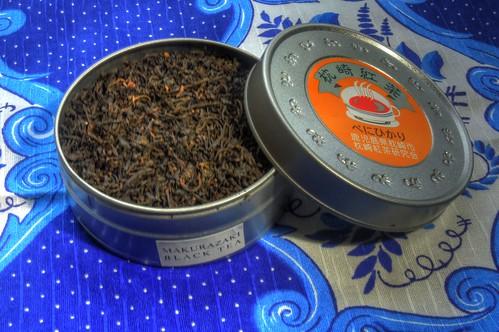 Black Tea from Makurazaki, Kagoshima pref. on JUL 28, 2016 (2)