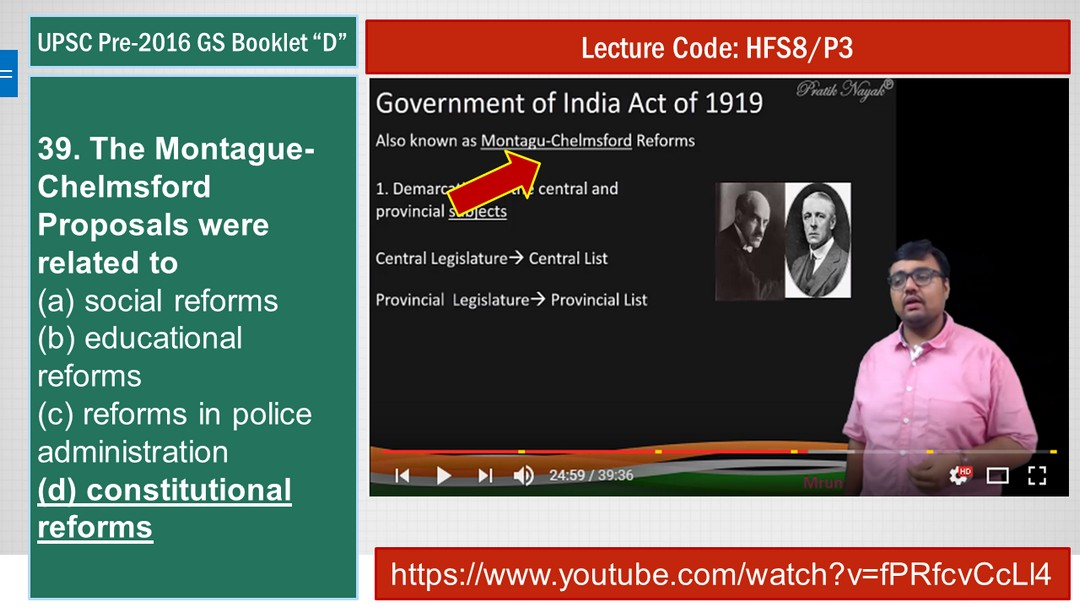UPSC CSAT 2016 Prelim History culture Answerkey