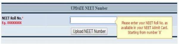 Update NEET-II Roll Number
