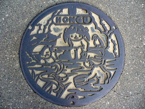 Hongu Wakayama, manhole cover (和歌山県本宮町のマンホール)