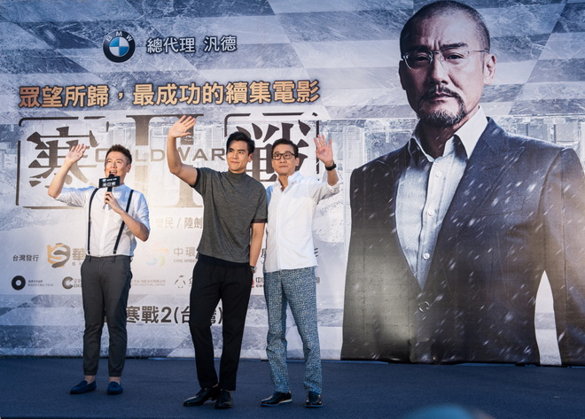 [新聞照片二] BMW精彩呈現《寒戰2》