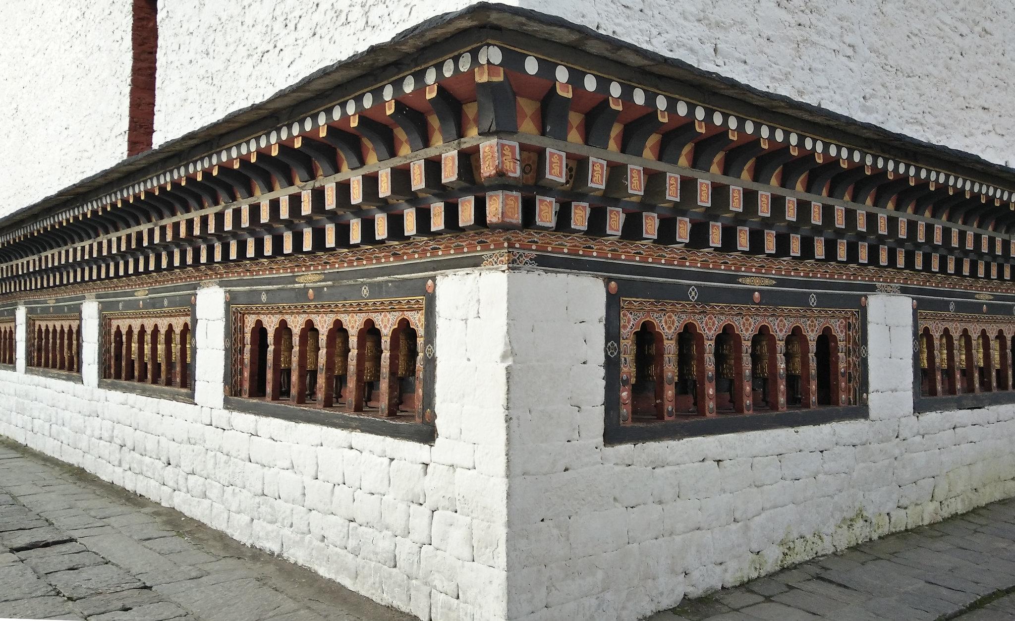 10 dieu ve bhutan trip (13)