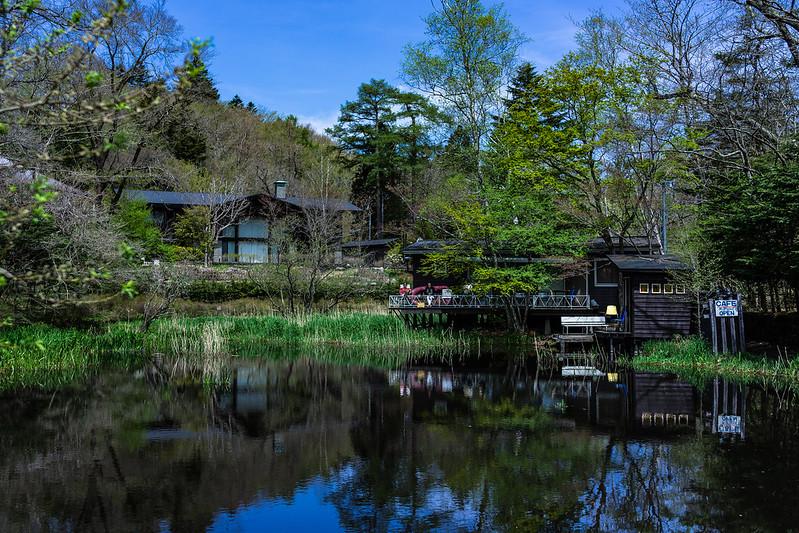 Karuizawa, Nagano, Japan