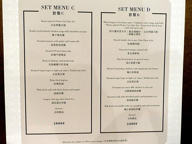 XIU Fine Cantonese Dining Restaurant-Drt Menu-001