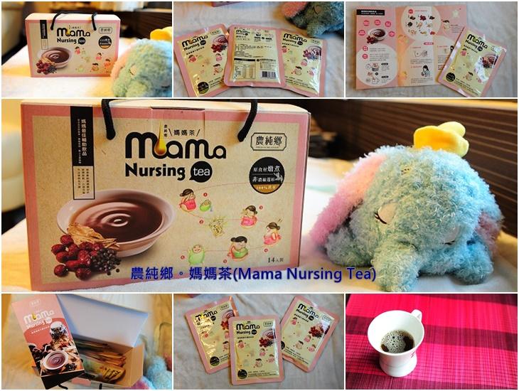 mama_tea