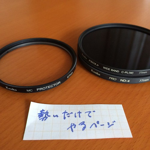 lens filters for sale