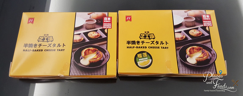 kajang happy happy bread bakery cheese and durian tarts