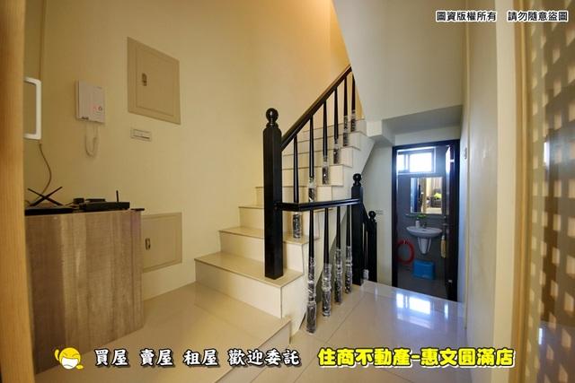 嶺東全新孝親別墅5