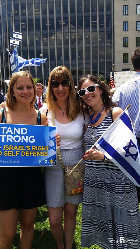 Stand Strong Israel Rally DC 2014