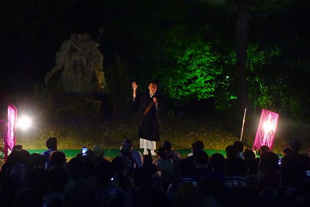 2016/08 J2第29節 京都vs町田 #19