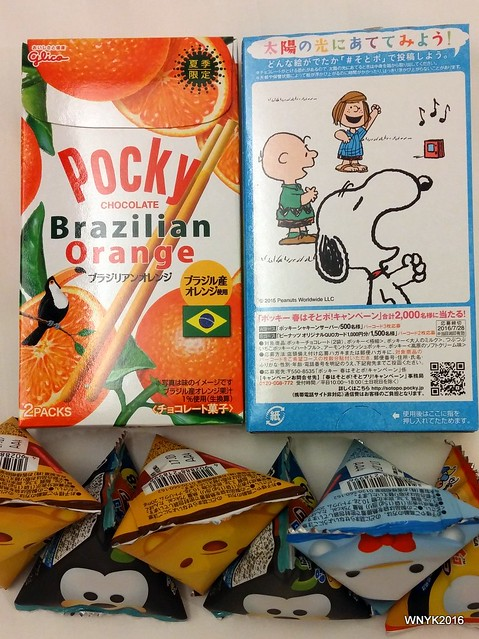 Pocky & Disney Tsum Tsum