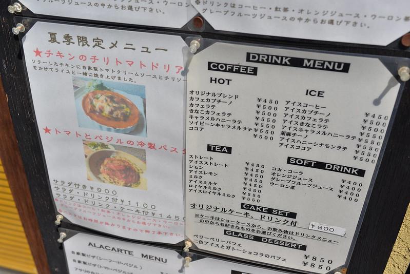 夏の青春18きっぷの旅 沼津編