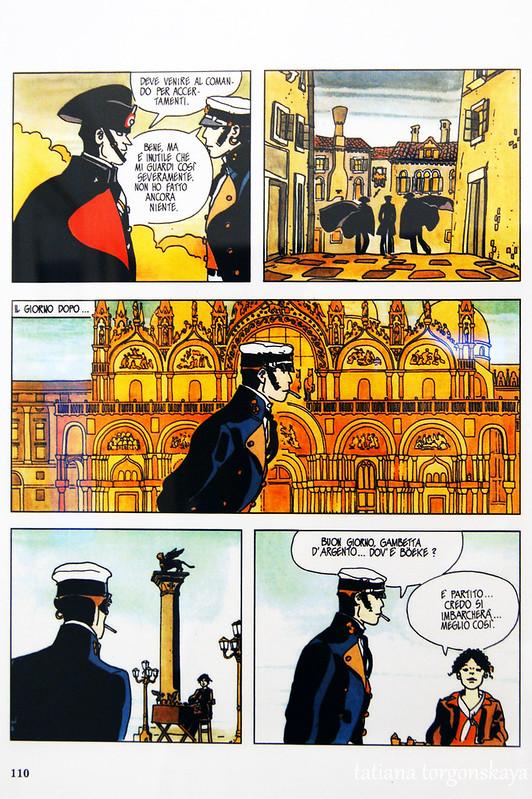 Страницы из комикса Корто Мальтезе