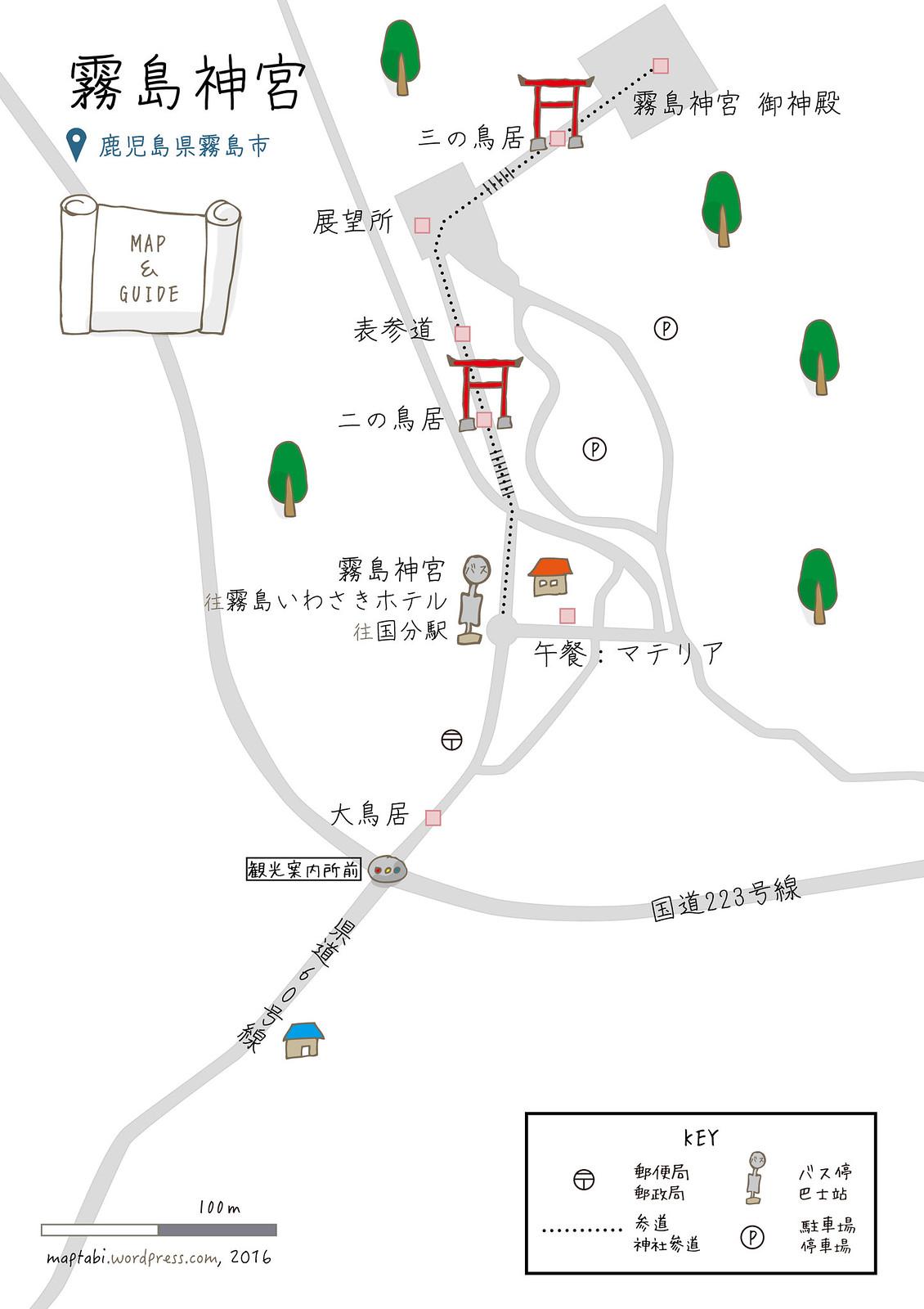 kirishima-jingu_map