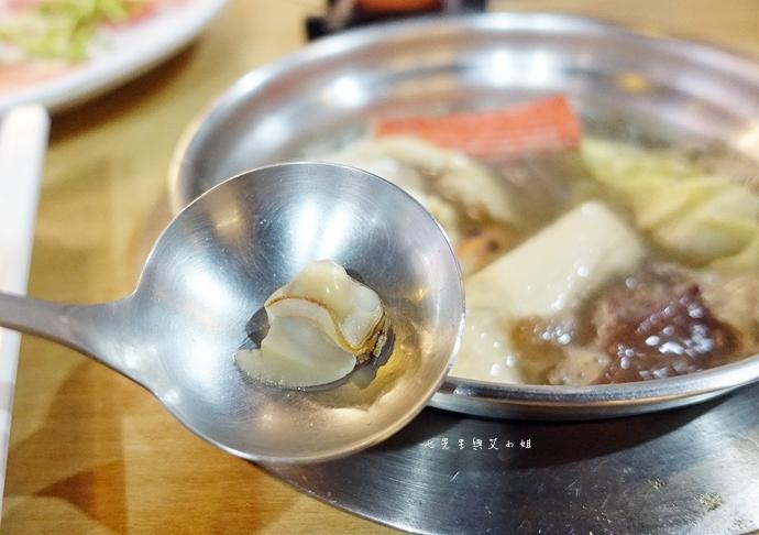 22 沐也日式涮涮鍋