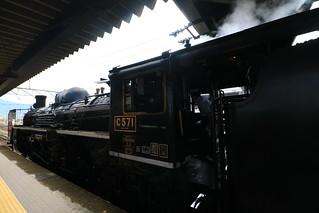C57 1, SLやまぐち号