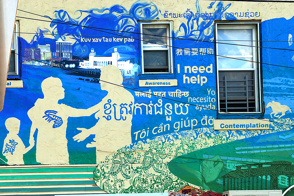 I need help mural--Little Cambodia (detail)