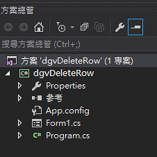 [C#] DataGridView 刪除資料-3