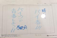 bakuon_ten-26