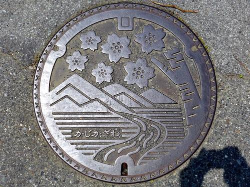 Kajikazawa Yamanashi, manhole cover (山梨県鰍沢町のマンホール)