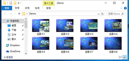PowerPoint 轉 JPG 檔案-4