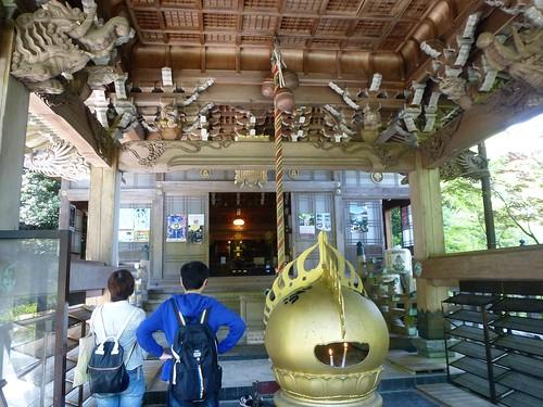jp16-Myajima-Mont Misen-descente (14)