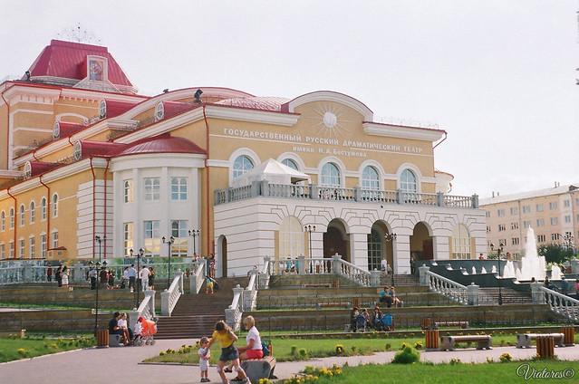 Государственный русский драматический театр имени Н.А.Бестужева
