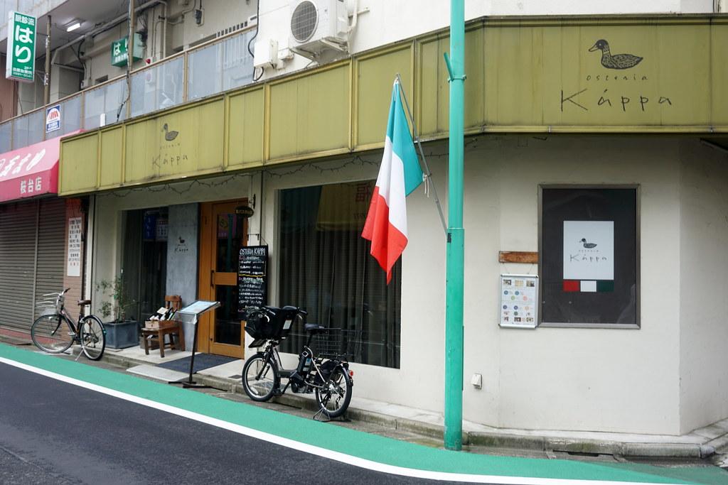 カッパ(桜台)