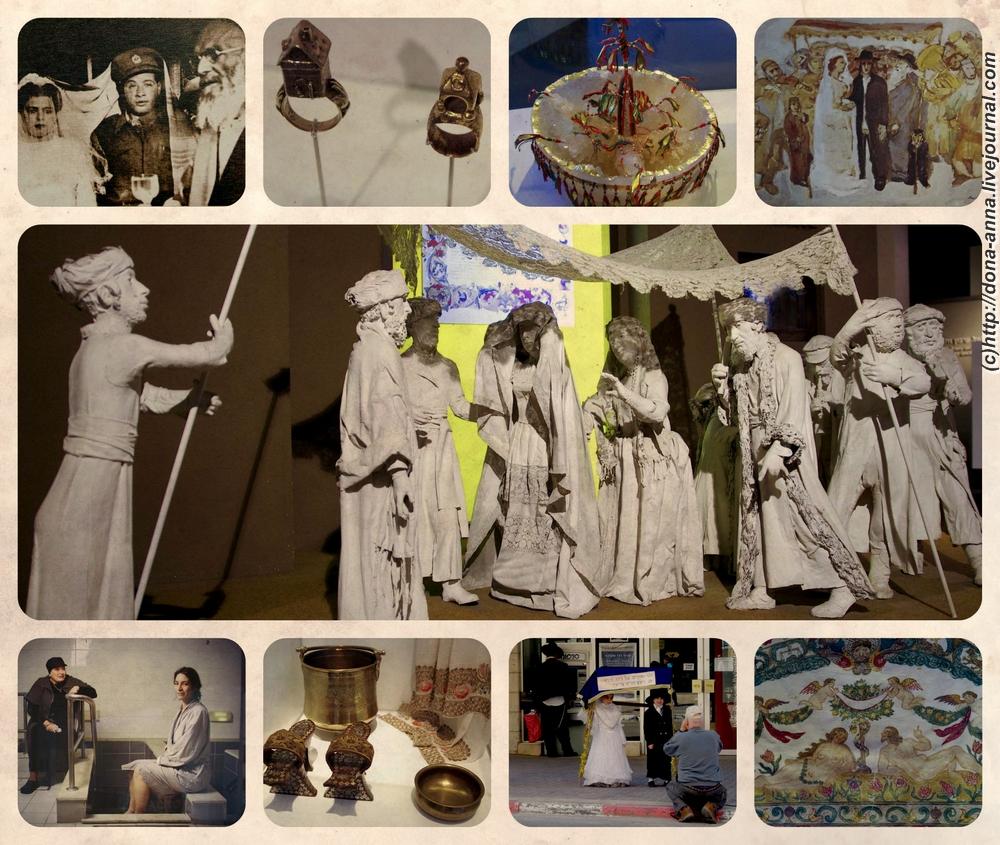 Hatuna-Collage4-a