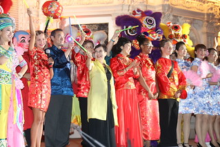 Sept 10 '16 Moon Festival Celebration at Balboa Park