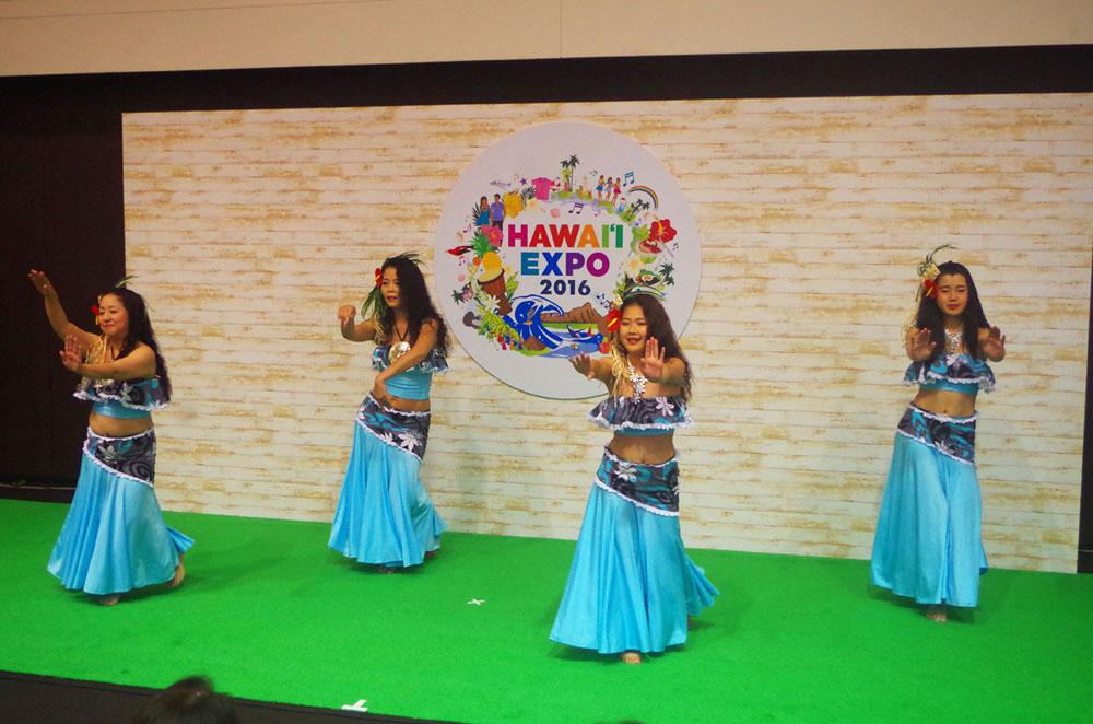 toomilog-HawaiiExpo2016_010